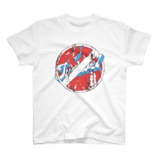気を付けて! Tシャツ T-shirts