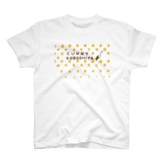 CURRY KOBOSHITA T-shirts