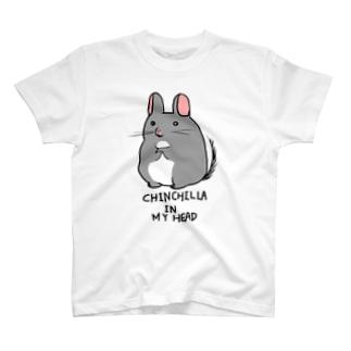 CHINCHILLA IN MY HEAD... T-shirts
