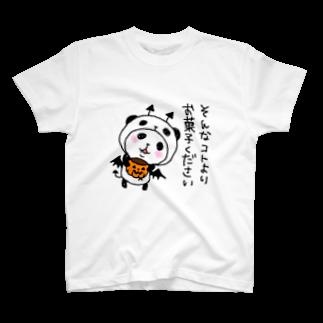スパイシー千鶴のパンダinぱんだ(お菓子ください) T-shirts