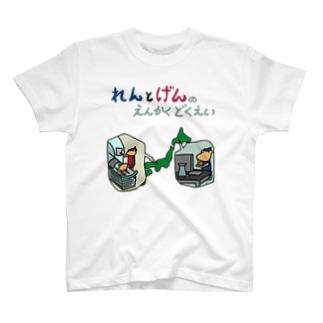 れんとげん(遠隔読影) T-shirts