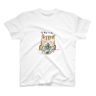 ベビにゃ T-shirts
