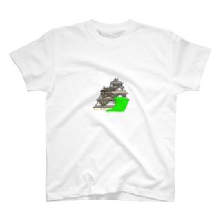 熊本城2 T-shirts