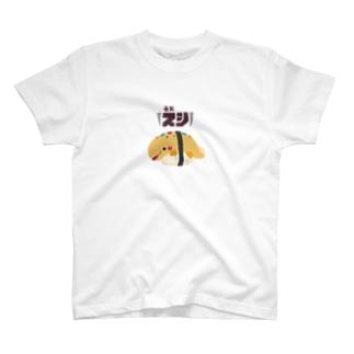 スコざんまい T-shirts