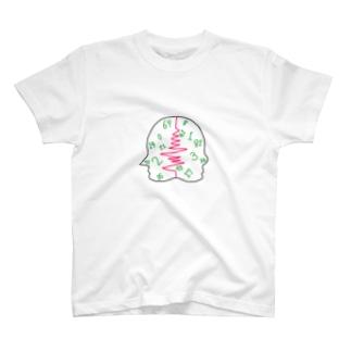 心と人 T-shirts