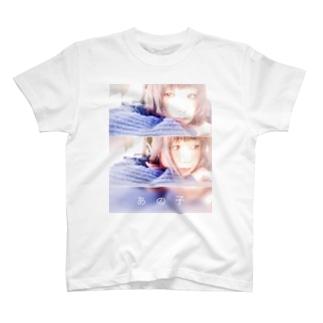 「あの子」 T-shirts