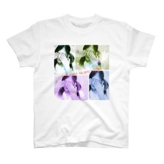 現実なんて見たくない T-shirts