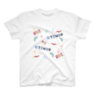うつぼとえびの落書き T-shirts
