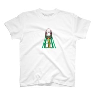 遊具〈滑り台〉 T-shirts