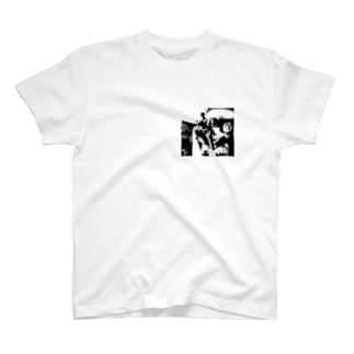 逃した魚は大きい T-shirts