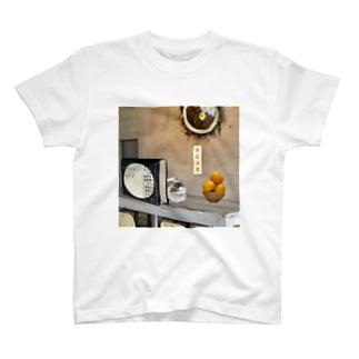 初心忘るべからず T-shirts