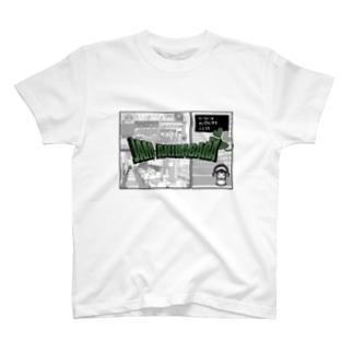 ゆうしゃのころも(仮) T-shirts