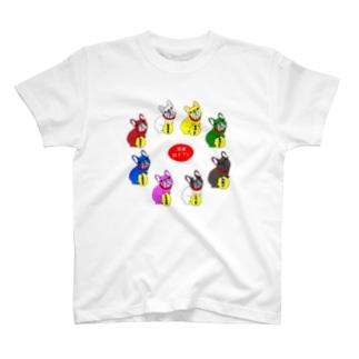 BuhiBuhiBooの集合❣️開運招きブヒ T-shirts