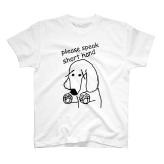 short hand T-shirts