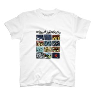 """""""17 T-Shirt"""