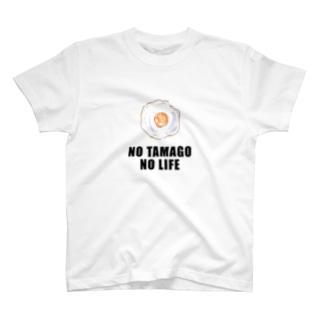 NO TAMAGO NO LIFE T-shirts