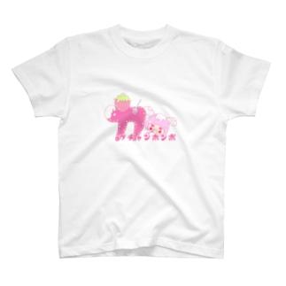 カブチャンホンポ☆もぐもぐロゴ T-shirts