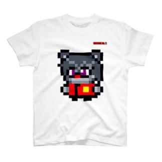 ウソテクマTシャツ T-shirts