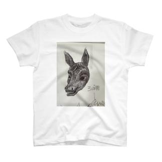 ろば男 T-shirts