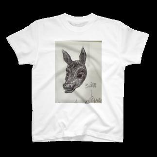 いぐ丸のろば男 T-shirts