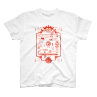 戰鬥殭屍的武器 T-shirts