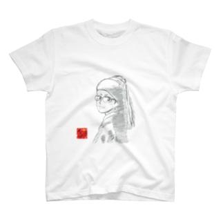 真珠の耳飾りの少女👓 T-shirts