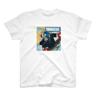 寝てるヒマなし T-shirts
