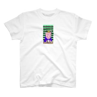 コーヒーを楽しむ犬 T-shirts