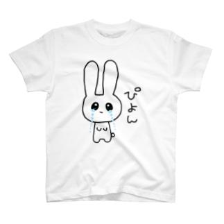 ぴよんtしゃつ T-shirts