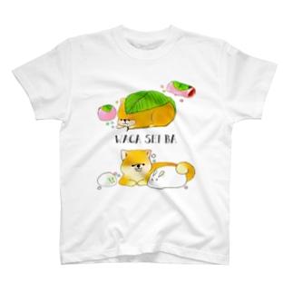 和菓子犬🐾 T-shirts