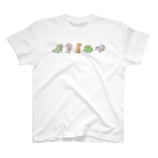 ほのぼの恐竜 T-shirts