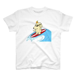 波乗りクソ犬 T-Shirt
