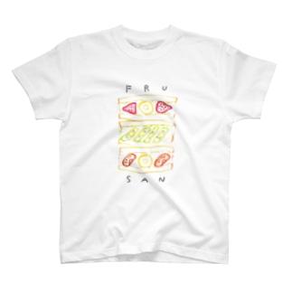 フル〜〜ツサンド T-shirts
