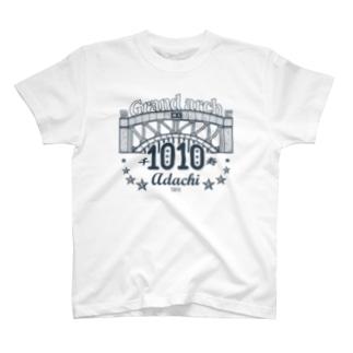 足立区大好き千住大橋Tシャツ(ダークブルー) T-shirts