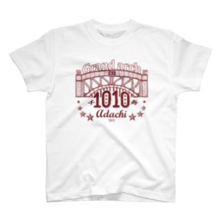 足立区大好き千住大橋Tシャツ(ダークレッド) T-shirts