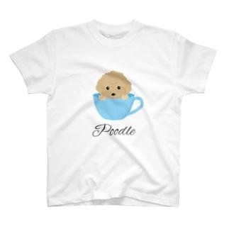 コーヒーカップ犬 プードル T-Shirt