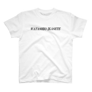 罰アイテム#11 T-shirts