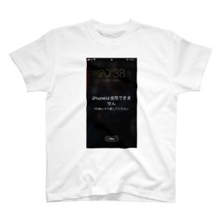 1分後Tシャツ T-shirts