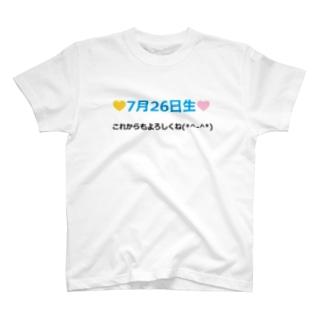 7月26日うまれ T-shirts