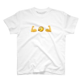 むきむきヒヨコ T-shirts
