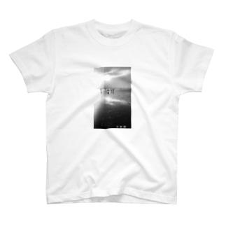 景色モノトーン T-shirts