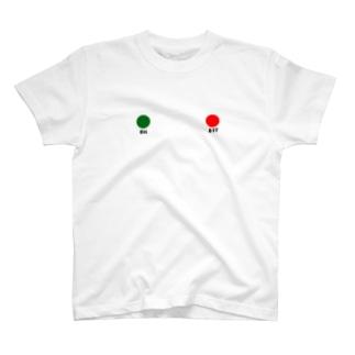 スイッチ オン オフ T-shirts