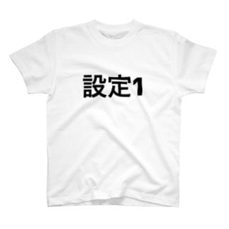 設定1 Tシャツ T-shirts