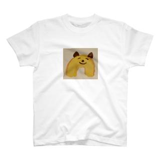 犬山さんです T-shirts