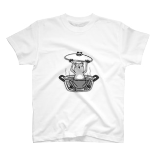 ゆでがえる。 T-shirts