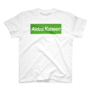 Aidos Kuneen(シュプリーム?) T-shirts