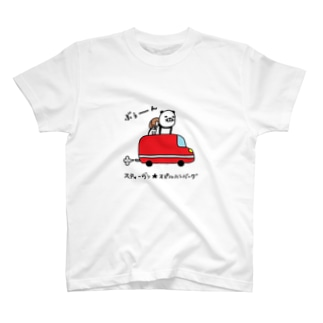 ぶぅーん T-shirts
