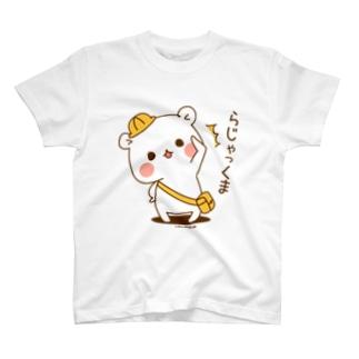 ゲスくま幼稚園 T-shirts