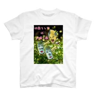 佐藤としお T-shirts
