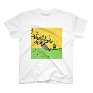 なで肩うさぎの美香堂の竹取に失敗した翁 T-shirts